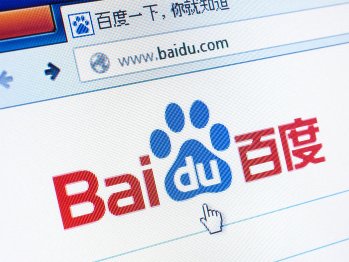 The Baidu Difference